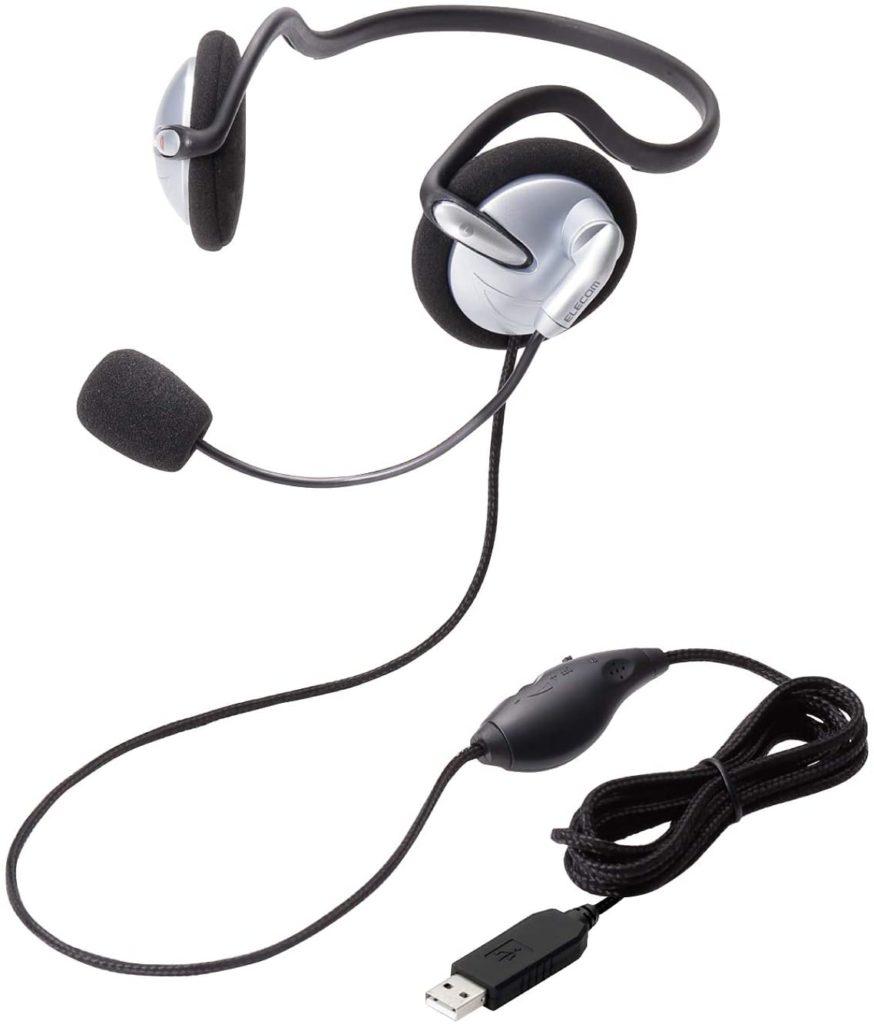 エレコムのネックバンド式USB有線ヘッドセット