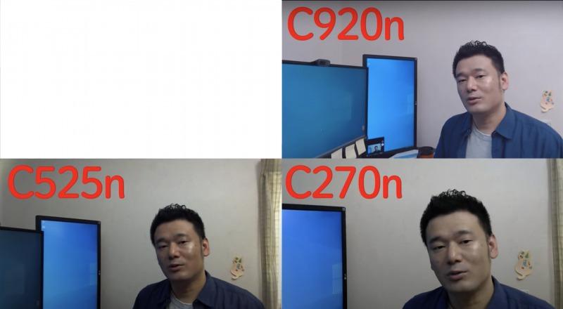ロジクール(Logicool)C270nとC525nとC920nの画質を比較した画像