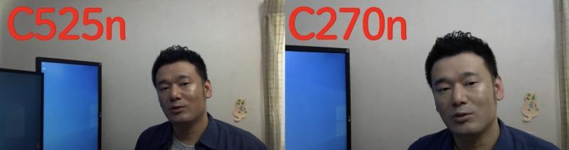 ロジクール(Logicool)C270nとC525nの画角を比較した画像