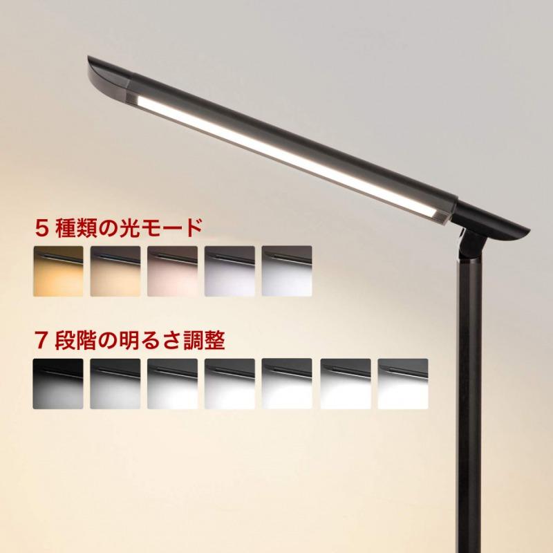 選べる5種類の光モードと7段階の明るさ調整機能